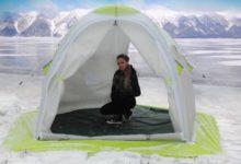 Photo of Лучшие палатки для зимней рыбалки