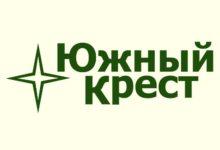 Photo of Лучшие ножи Южный Крест
